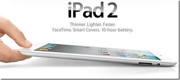 iPad and iPhone Glo Nigeria Internet Settings