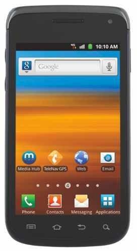 Buy No-Contract Samsung Exhibit II 4G