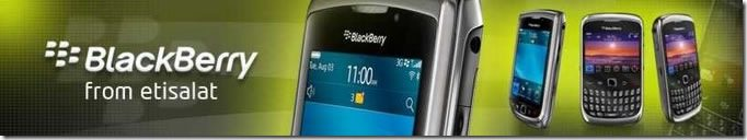 Etisalat Nigeria BlackBerry Internet Services and Plans