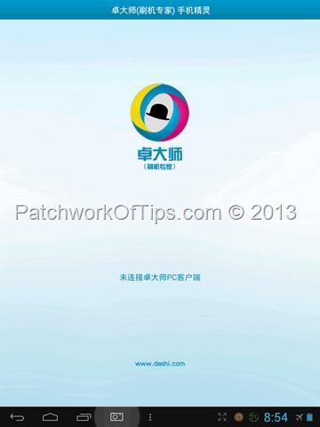 Screenshot_2013-06-01-08-54-20