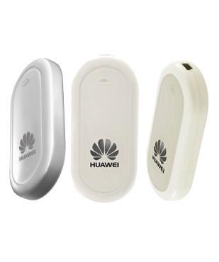 Download FREE Huawei USB Internet Modem Unlocker - Tech